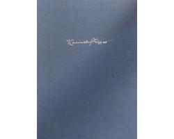 Karinthy Frigyes: Görbe tükör 590Ft Antikvár könyvek