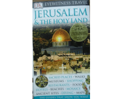 Jerusalem & the Holy Land - Jeruzsálem és a Szentföld ANGOL NYELVŰ útikönyv 1490Ft Antikvár könyvek