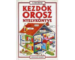 Kezdők orosz nyelvkönyve 1190Ft Antikvár könyvek