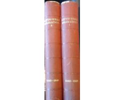 Mátyás király emlékkönyve -2 9990Ft Antikvár könyvek