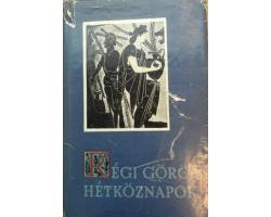 Régi görög hétköznapok 590Ft Antikvár könyvek