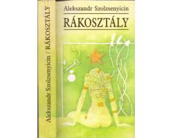 Szolzsenyicin: Rákosztály 990Ft Antikvár könyvek
