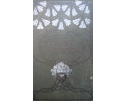 Rákosi Viktor: Polgárháború - Egy falusi Hamlet 590Ft Antikvár könyvek
