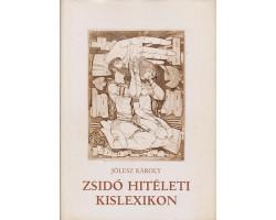Zsidó hitéleti kislexikon 590Ft Antikvár könyvek