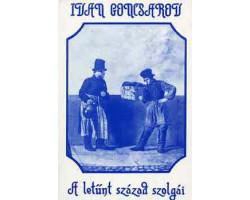 A letűnt század szolgái 590Ft Antikvár könyvek