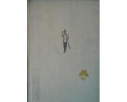Krúdy Gyula: Jockey Klub 590Ft Antikvár könyvek