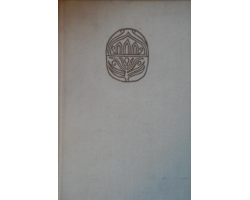 Tamási Áron: Hétszínű virág 590Ft Antikvár könyvek